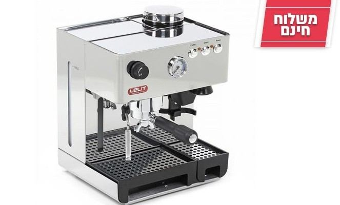 מיוחדים מכונת קפה ביתית זולה – Getya JH-85